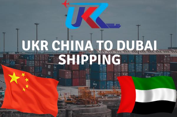 China To Dubai Shipping