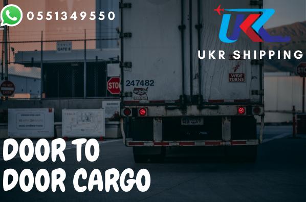 Door to Door Cargo Services